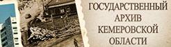 изменило Архивные фонды ликвидированных предприятий до 2017г москва что центре